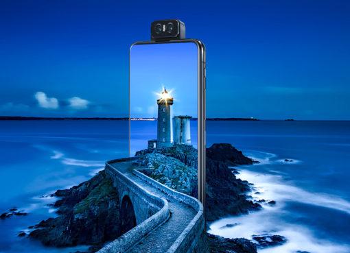 Zenfone ASUS nuit mer mise à jour android